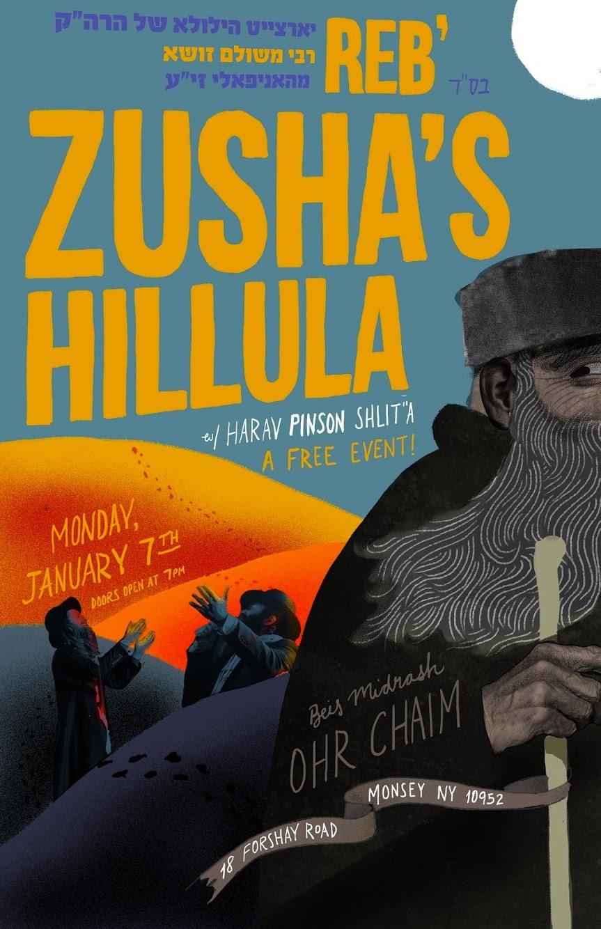 ZushaHalulla_hires.jpg