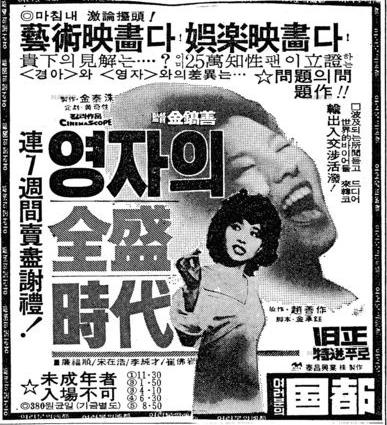1975.03.25 경향신문.png