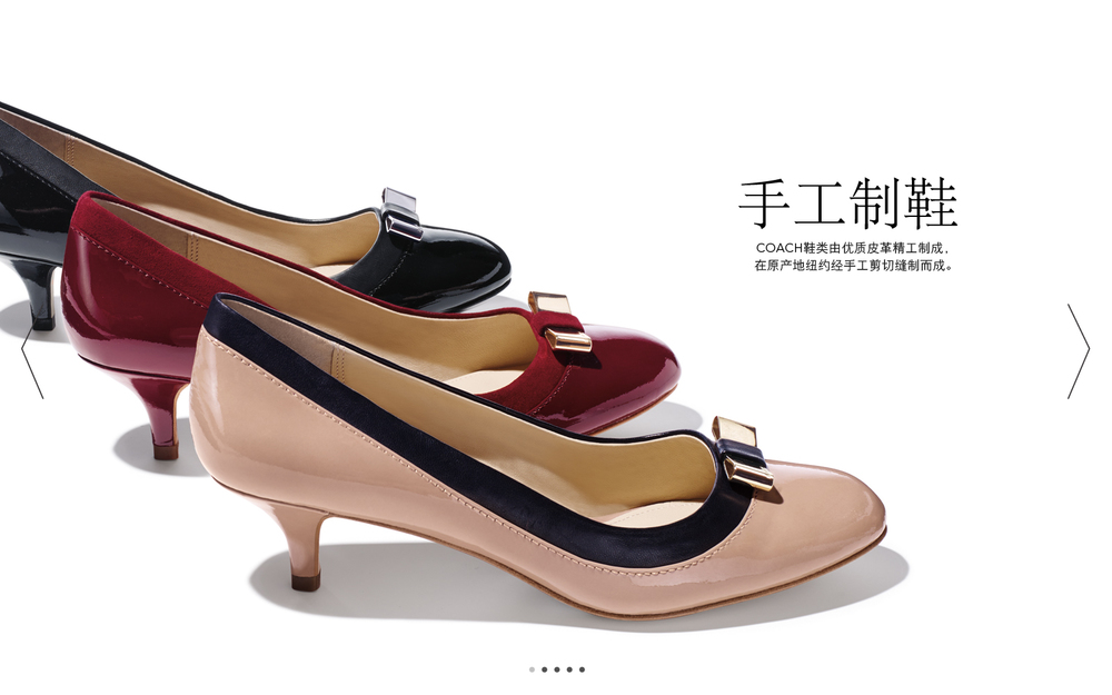 9.1_Shoe_Feature_V2_0000_Intro CN.jpg