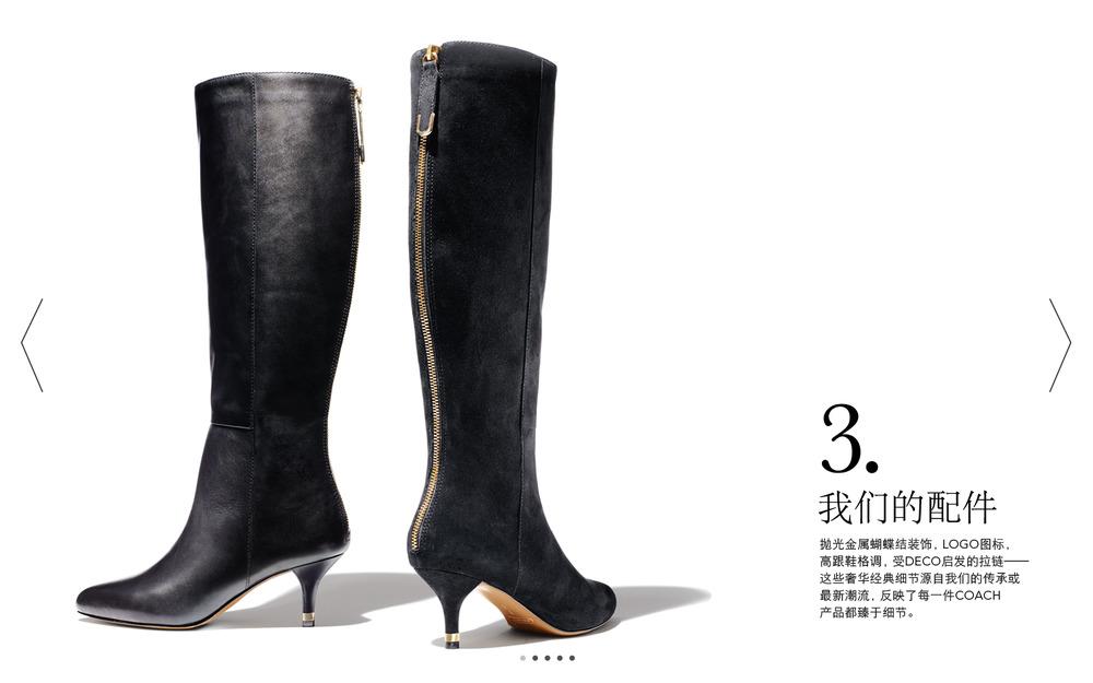 9.1_Shoe_Feature_V2_0003_hardware CN.jpg