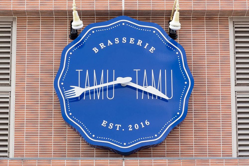 TamuTamu_7.jpg