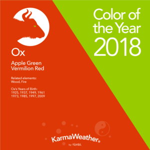 dec 8 2017 chinese zodiac 2018 color of the year color of the year 2018 feng shui 2018 year of the dog 2018 ox apple green vermilion red karma - Chinese New Year 1973