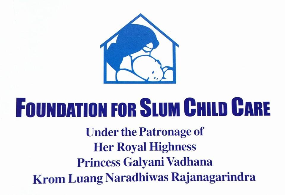 Logo Foundation.jpg