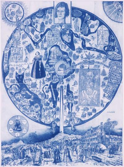 PerryBlue.jpg