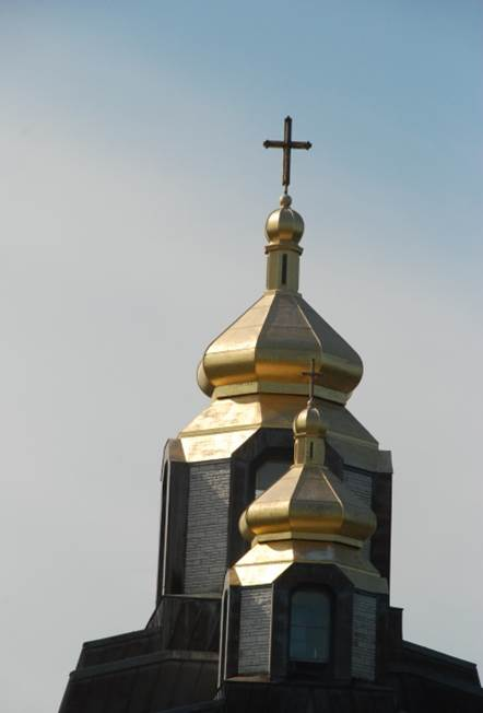 Ukrainian Catholic National Shrine, Washington, DC