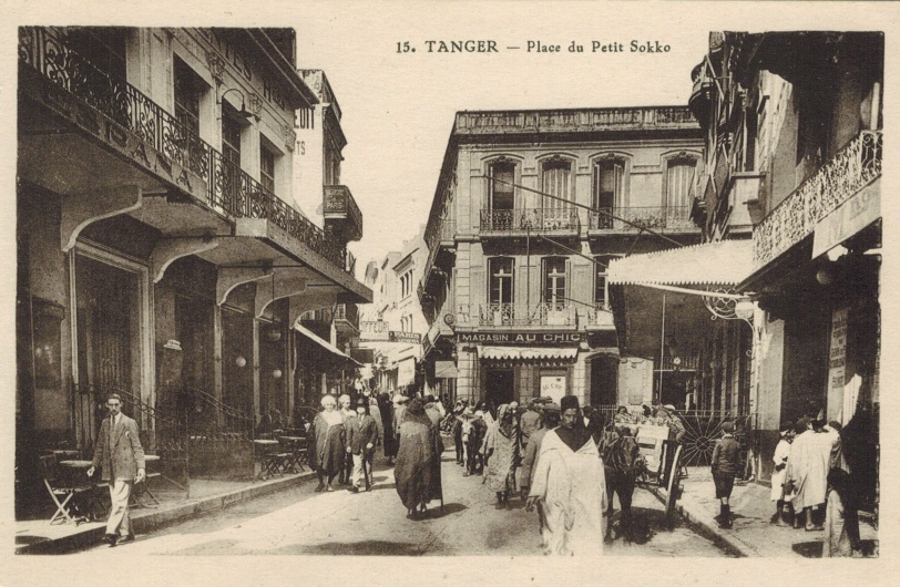 A postcard view of the neighborhood of my children's great grandparents in Tangier.