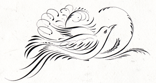 Add bird flourishes for extra oomph
