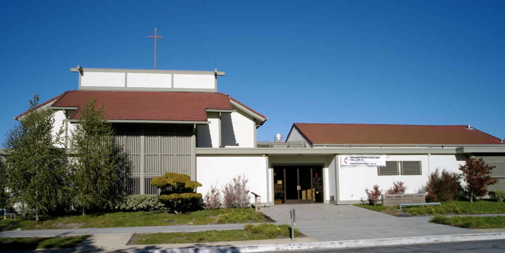 Wesley United Methodist Church is a Christian church located in the Japantown area of San Jose, California.