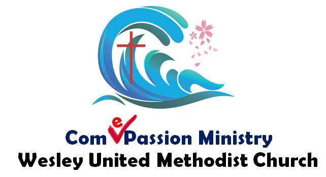 Com(e)passion Ministry Logo.png