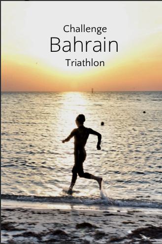 BahrainSteller
