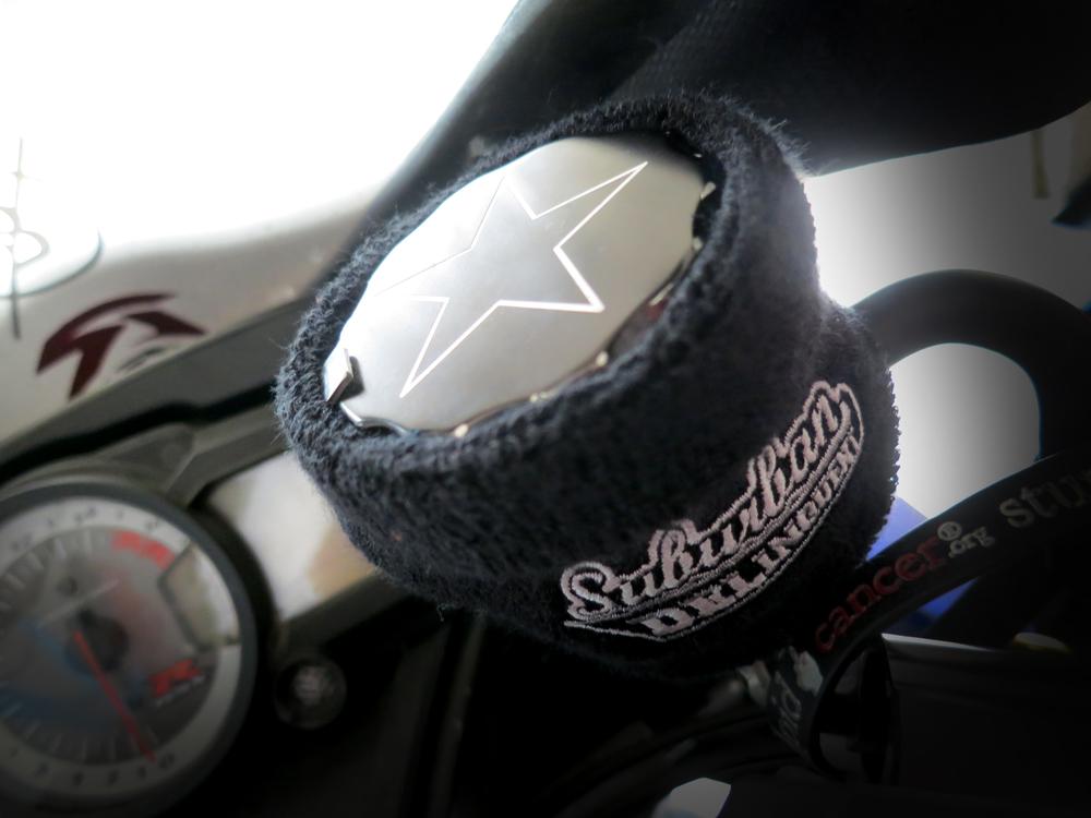 brake-reservoir-sock-motorcycle.JPG