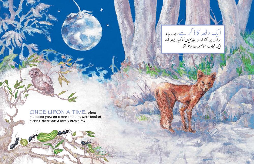 Fox-URDU-English-Spread-1.jpg