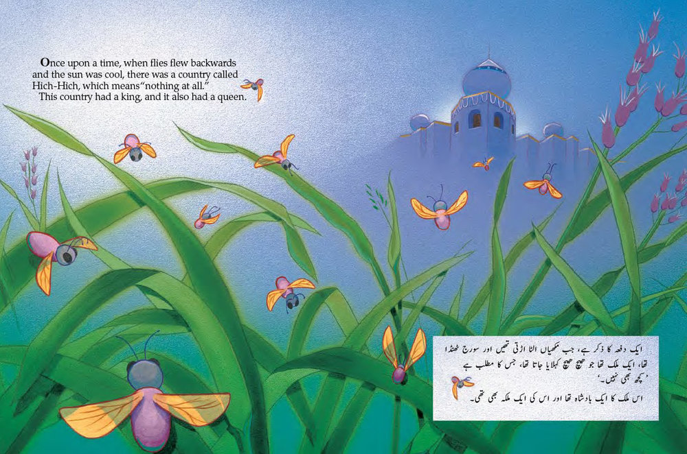 Neem-the-Half-Boy-URDU-spread1.jpg