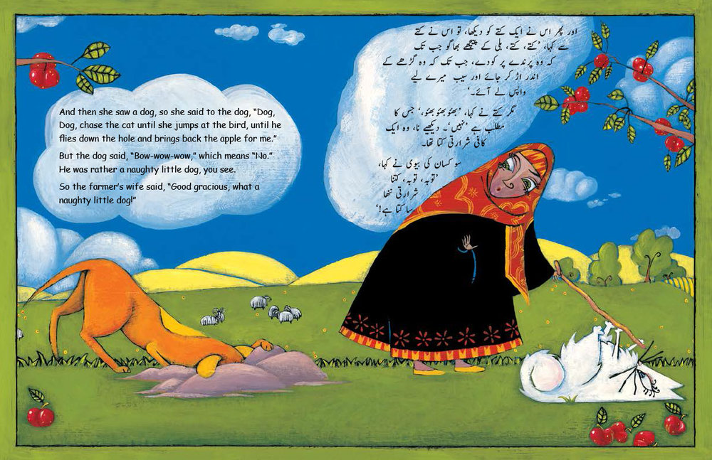 FAWI-Urdu-English-spread3.jpg