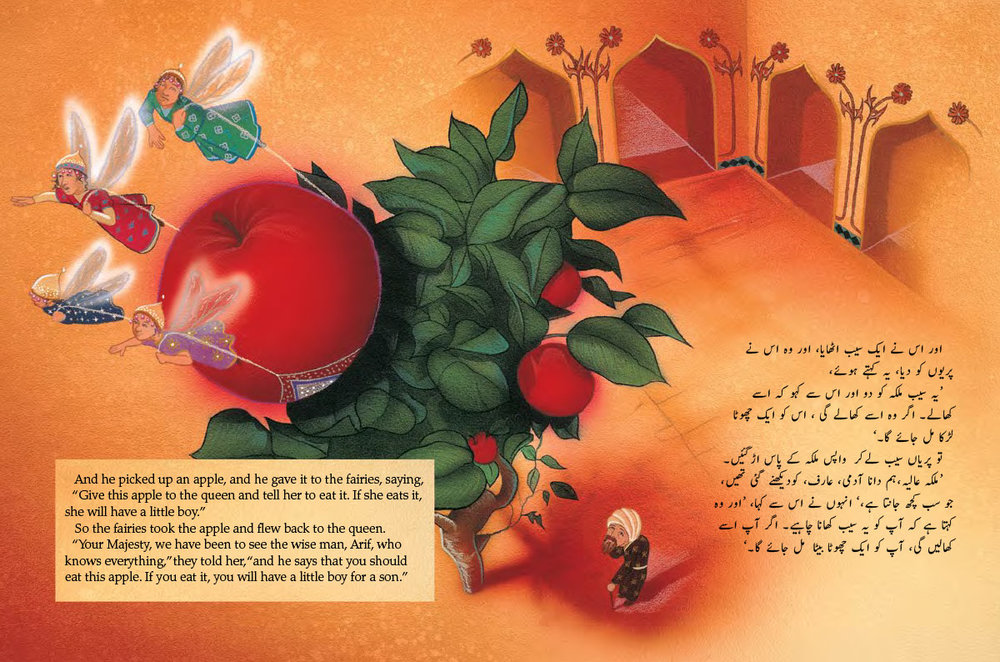 Neem-the-Half-Boy-URDU-spread4.jpg