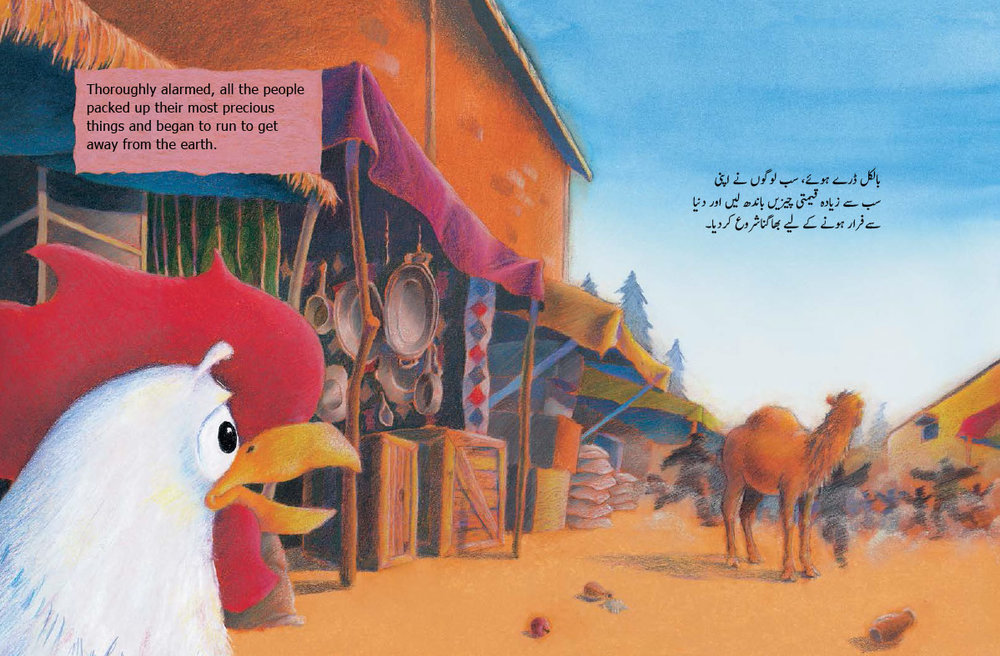 Silly-Chicken-URDU-spread-4.jpg