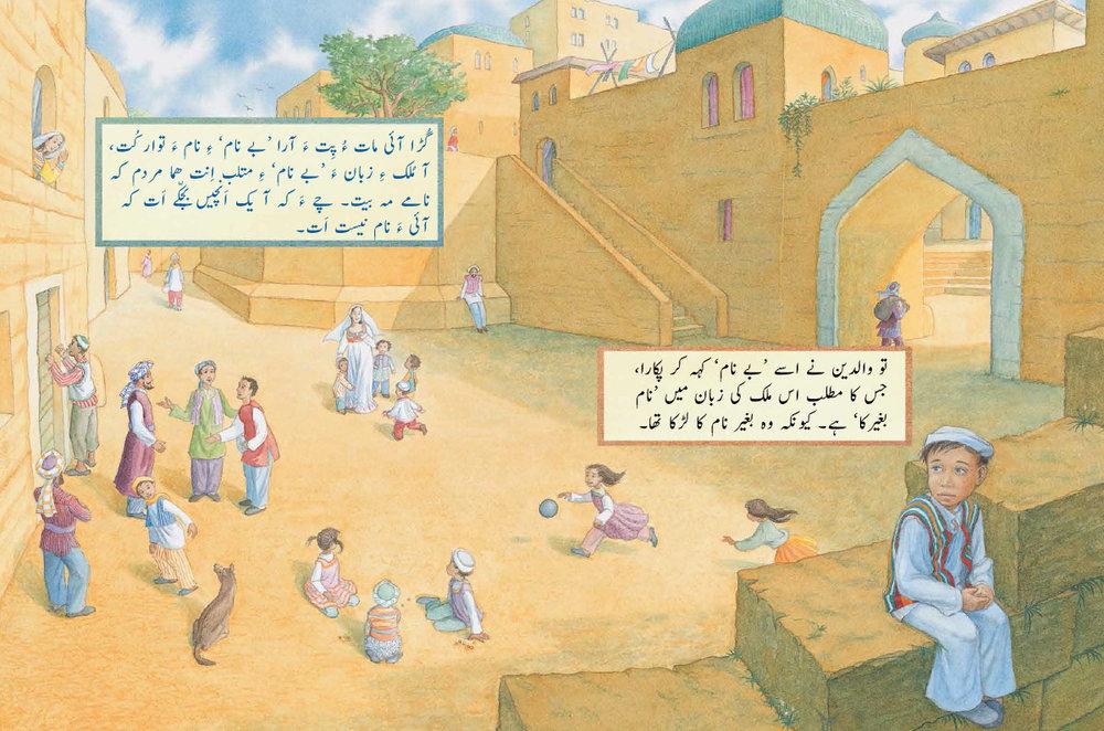 BOWN-Urdu-Balochi-spread3.jpg