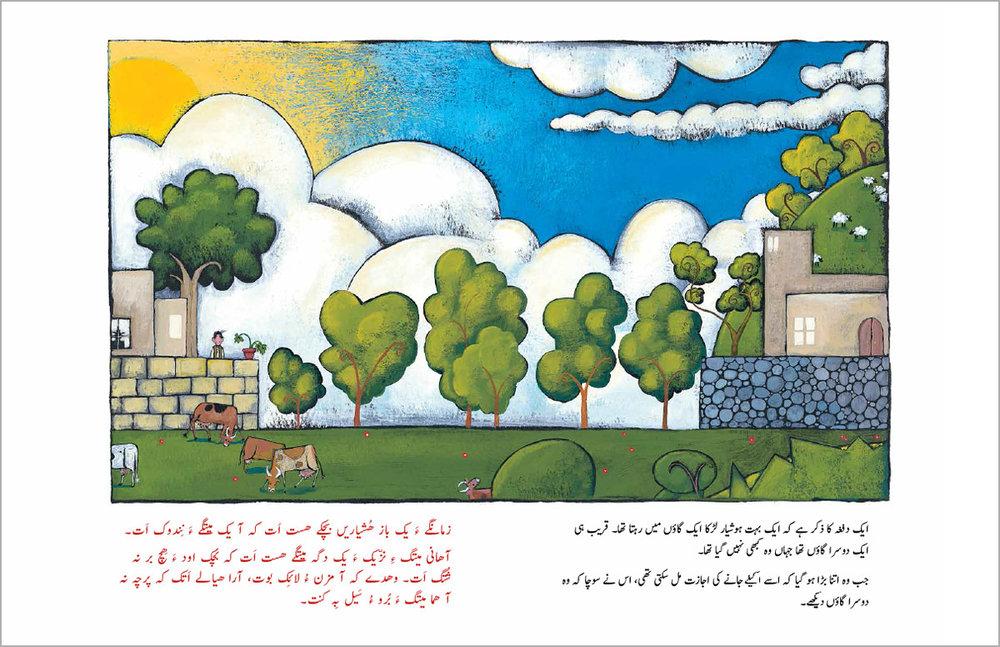 Clever-Boy-Urdu-Balochi-spread1.jpg