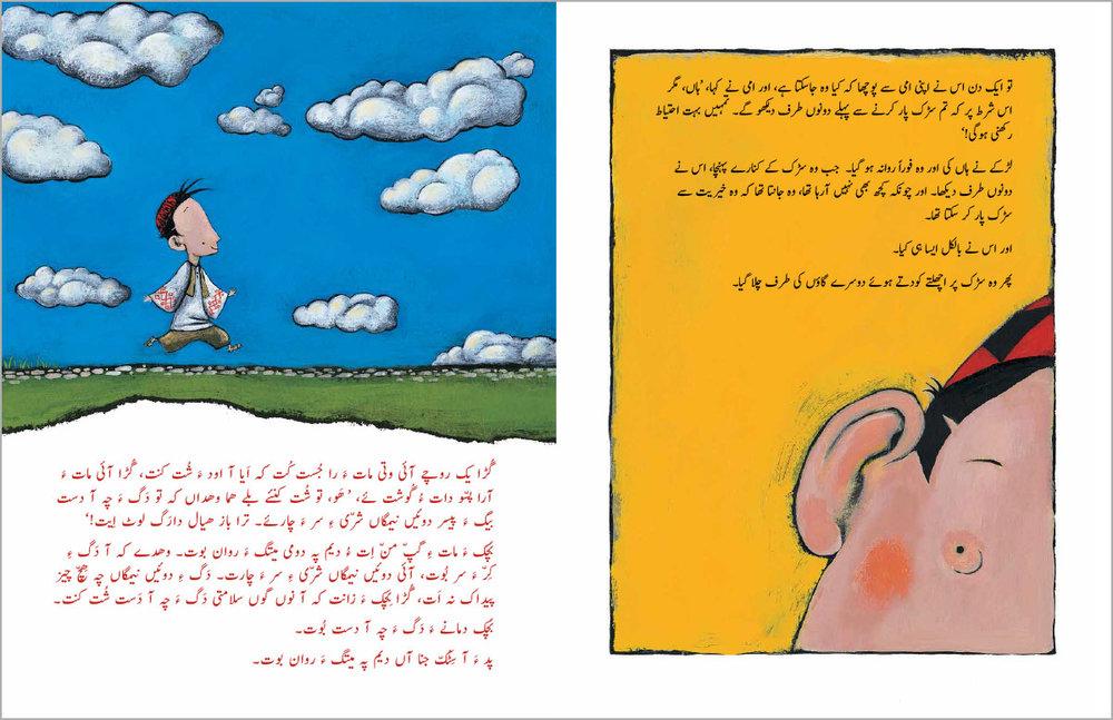 Clever-Boy-Urdu-Balochi-spread2.jpg