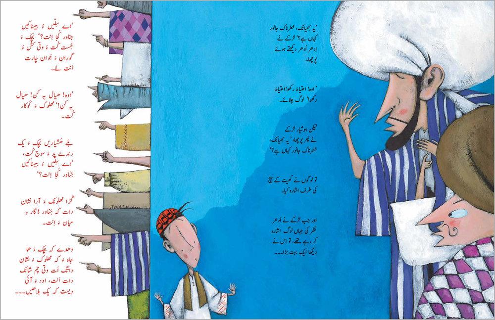 Clever-Boy-Urdu-Balochi-spread4.jpg