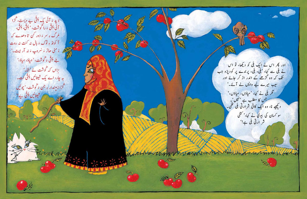 Farmers-Wife-Urdu-Balochi-spread3.jpg