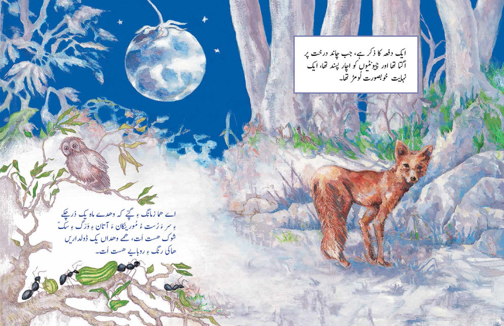 Man-and-the-Fox-Urdu-Balochi-spread1.jpg