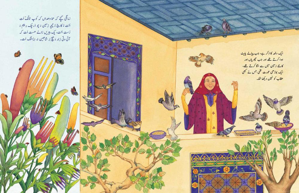 Old-Woman_Balochi-Urdu-spread1.jpg