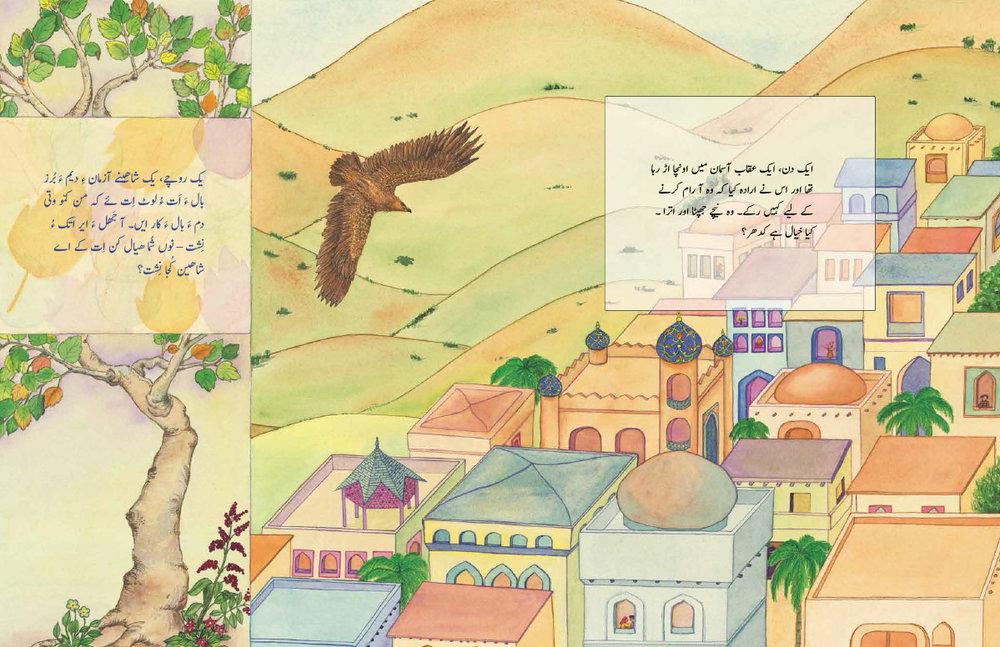 Old-Woman_Balochi-Urdu-spread2.jpg