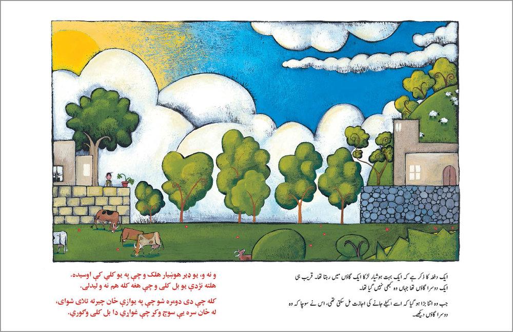 Clever-Boy-UrduPashto-spread1.jpg