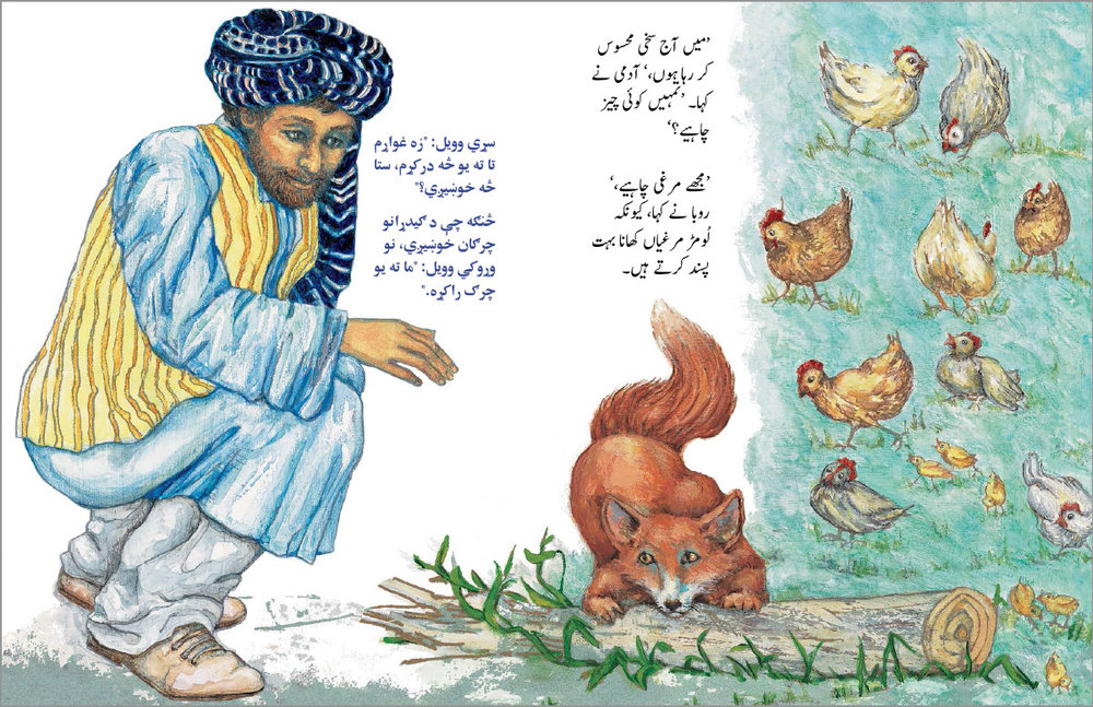 Man-and-the-Fox-URDU-PASHTO-6.jpg