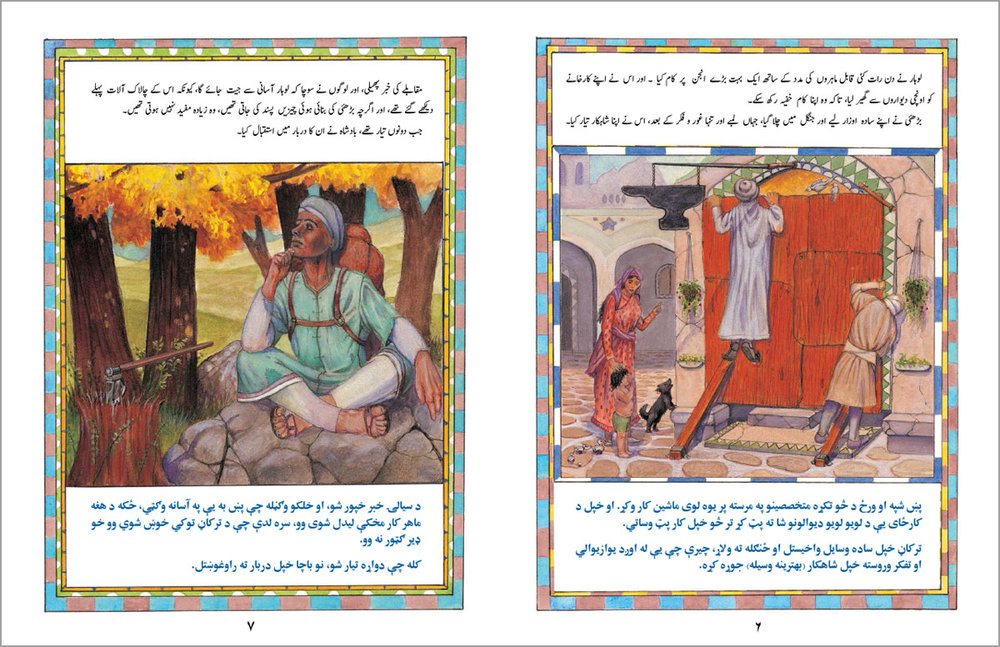 The-Magic-Horse-URDU-PASHTO--spread3.jpg