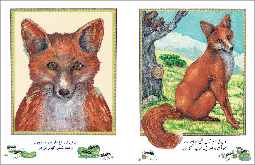 Man-and-the-Fox-URDU-SINDHI-4.jpg