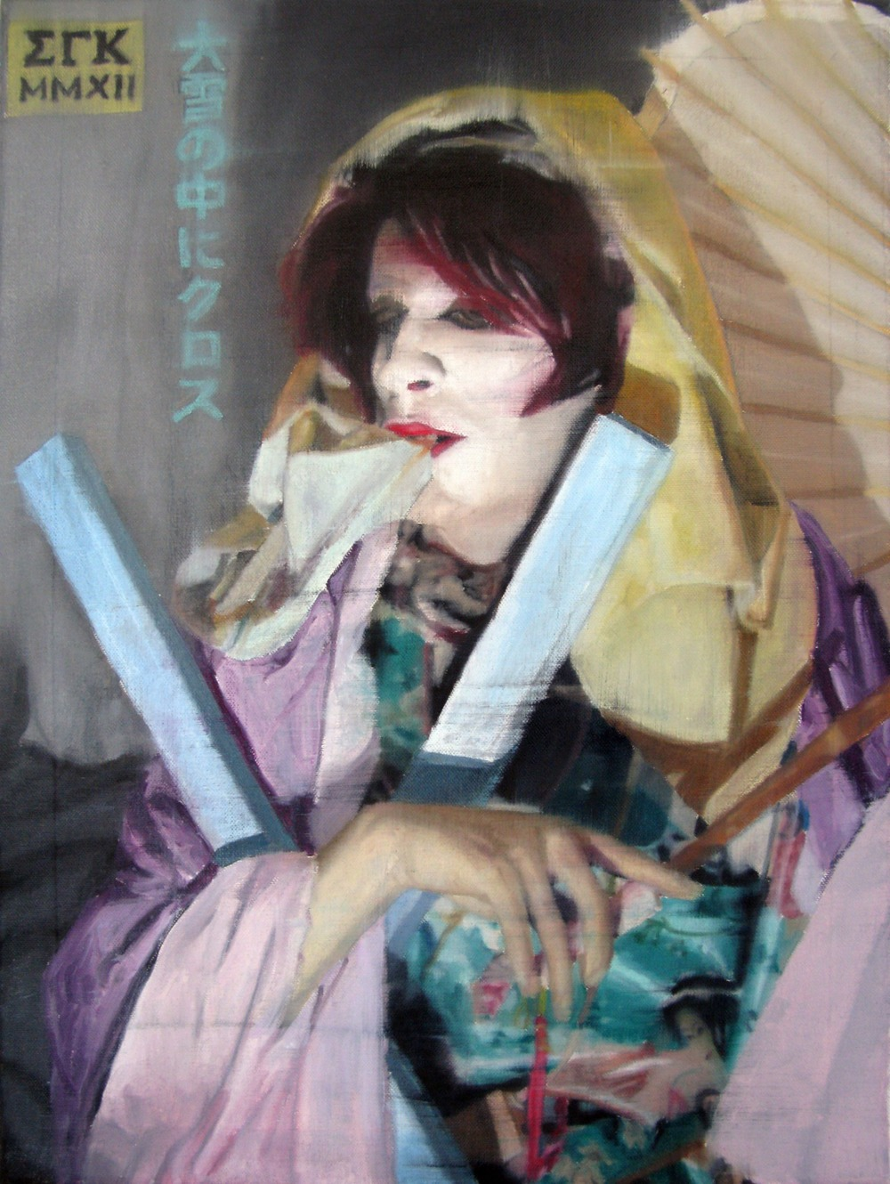 Samuel Quinteros,  Taisetsu no naka ni kurosu  (2012), oil on canvas, 61 x 46 cm. Courtesy the artist.