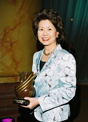 The Honorable Elaine L. Chao, Secretary of Labor,  U.S. Department of Labor
