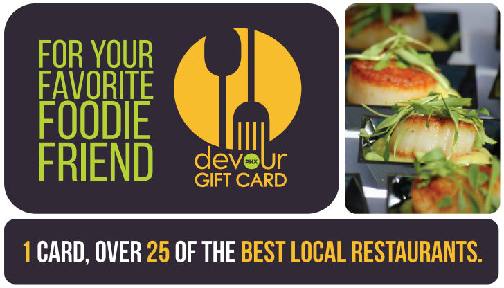 devour egift card