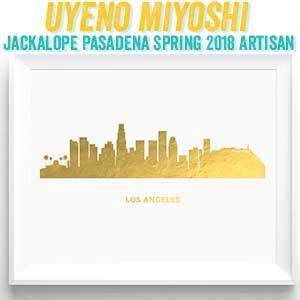 uyenomiyoshi.jpg