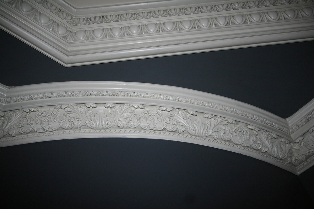 home interiors h benyamin close carve moulding.JPG