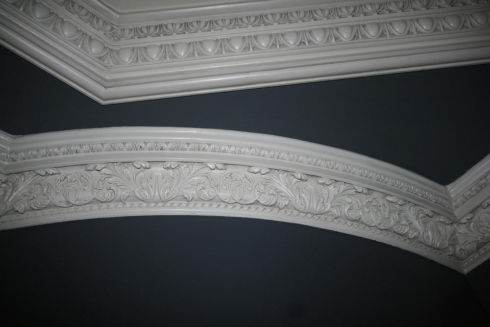 home interiors h benyamin close carve moulding.JPG