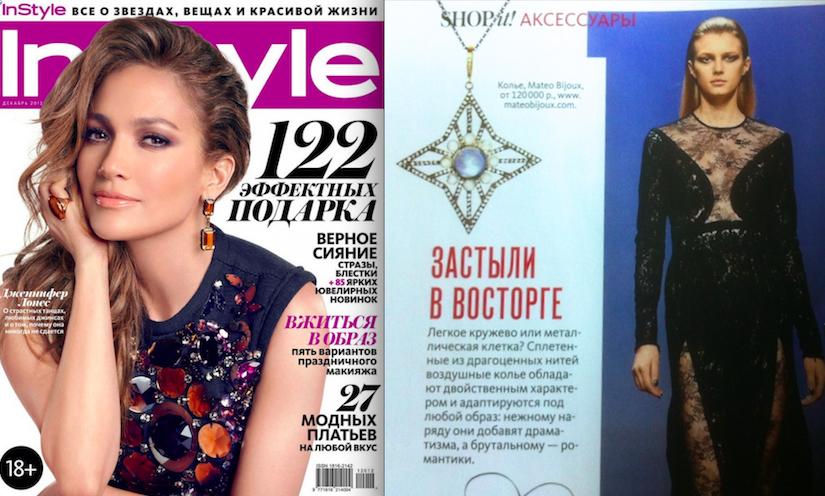 INSTYLE RUSSIA NOV2013.jpg