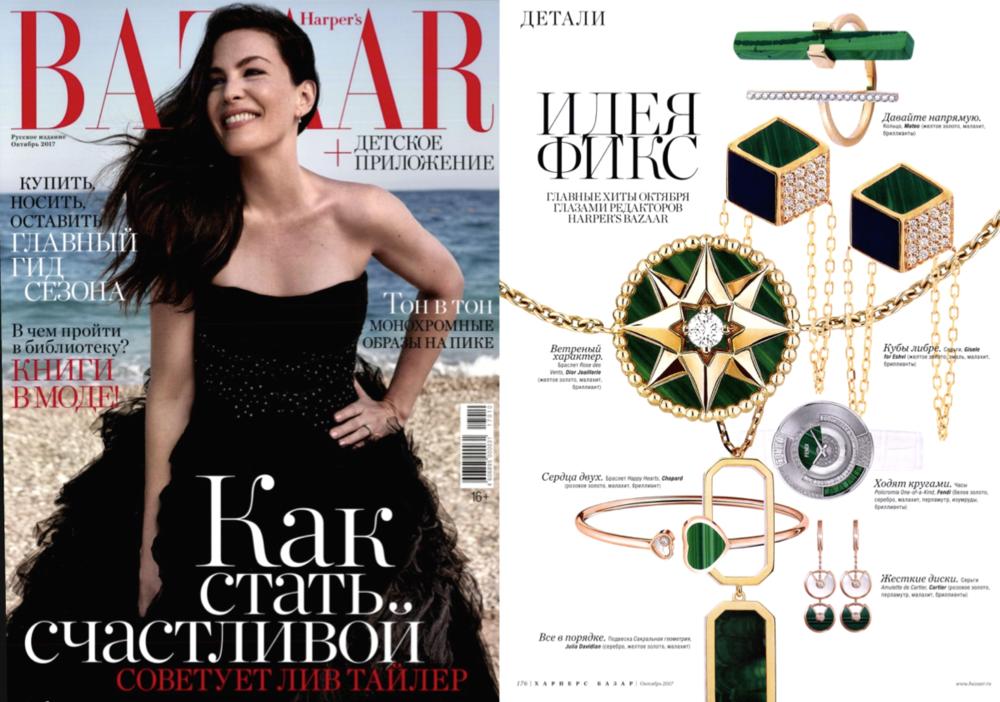 Harper's Bazaar .png