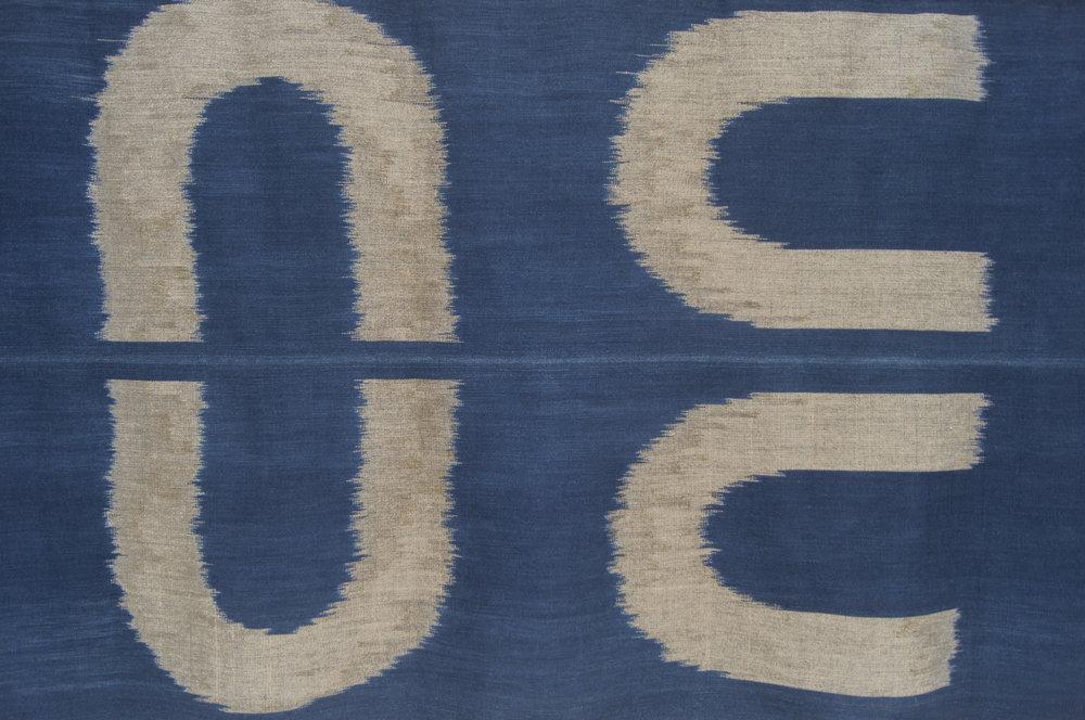 UIkatDSC03449.jpg