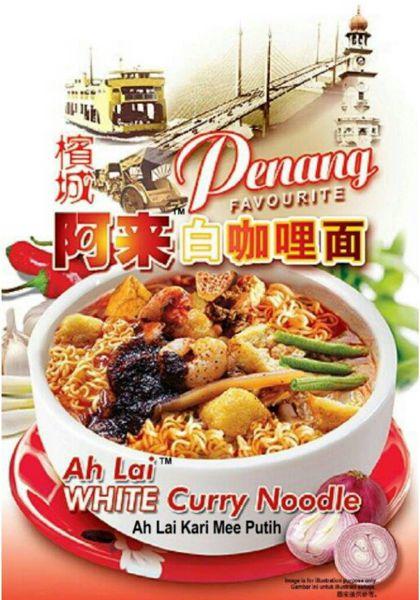 Ah Lai™ White Curry Noodles