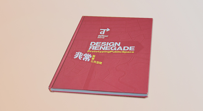 Detourbook700-1.jpg