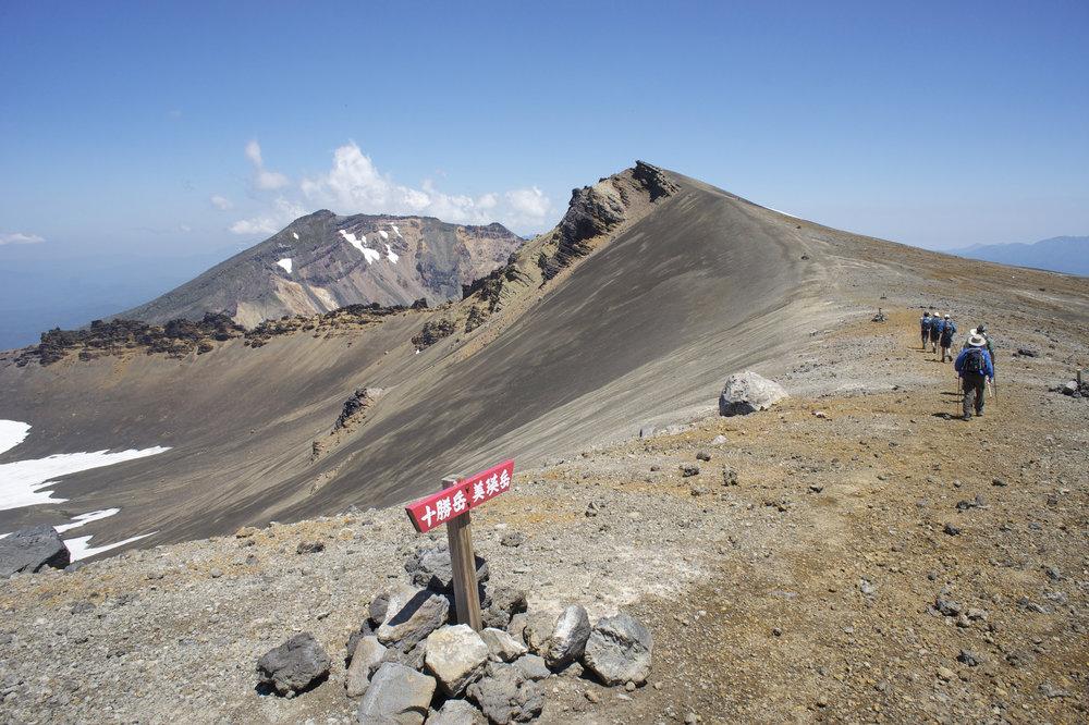 Hokkaido Hike