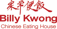 Billy Kwong Potts Point