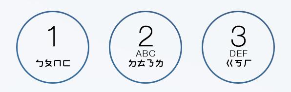 螢幕快照 2014-01-18 19.54.10