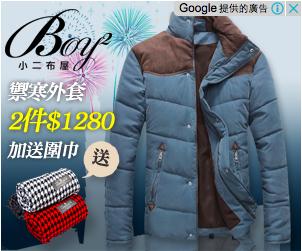 google_ad_show