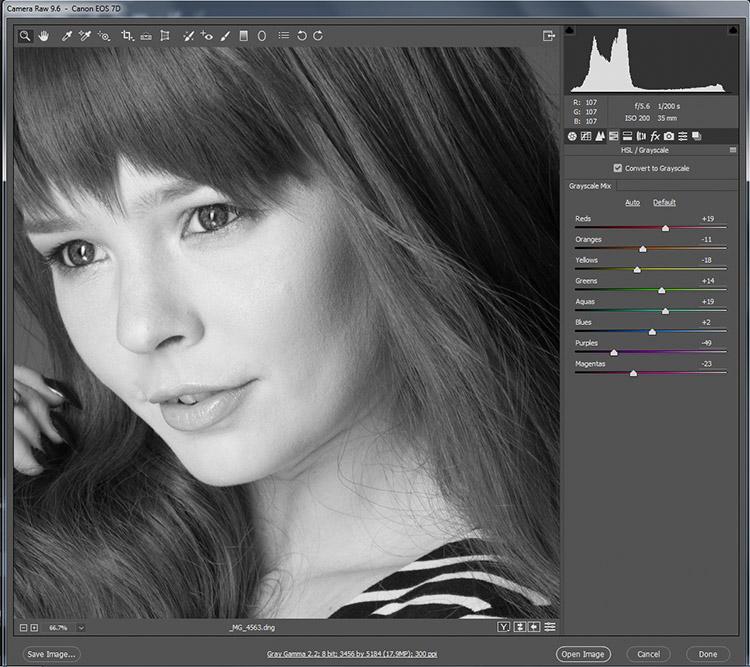 Збільшіть фото у важливих областях, до прикладу, обличчя. Так буде добре видно, як той чи інший повзунок впливає на знімок