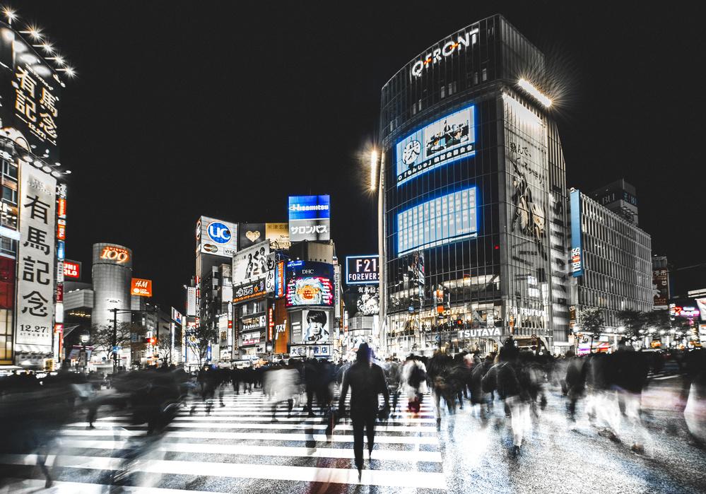 """Shibuya Crossing"" Carmine Chiriacò"