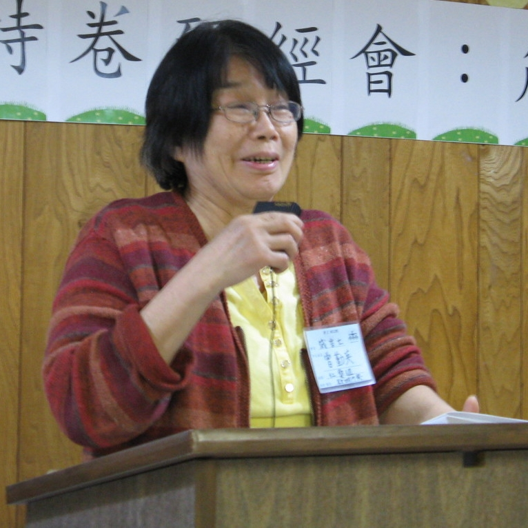 Chinyin Chen.JPG